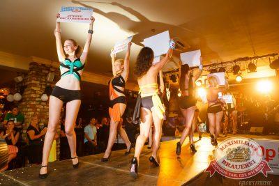 Мисс Максимилианс 2014, 26 июня 2014 - Ресторан «Максимилианс» Казань - 17