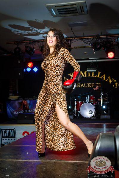 Мисс Максимилианс 2014, 26 июня 2014 - Ресторан «Максимилианс» Казань - 19
