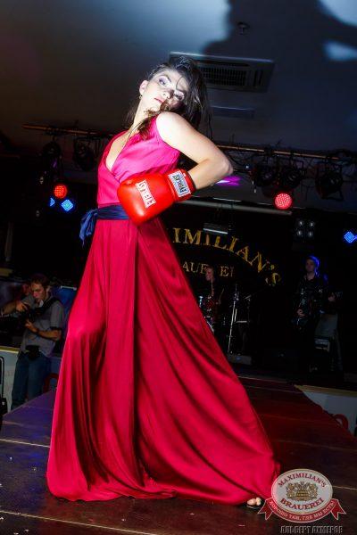 Мисс Максимилианс 2014, 26 июня 2014 - Ресторан «Максимилианс» Казань - 21