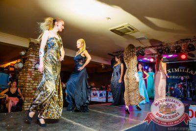 Мисс Максимилианс 2014, 26 июня 2014 - Ресторан «Максимилианс» Казань - 22