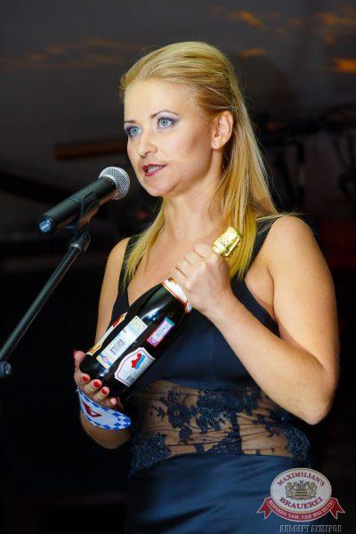 Мисс Максимилианс 2014, 26 июня 2014 - Ресторан «Максимилианс» Казань - 26