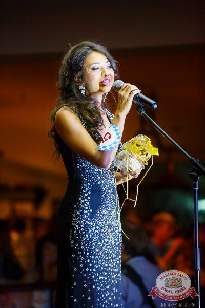 Мисс Максимилианс 2014, 26 июня 2014 - Ресторан «Максимилианс» Казань - 28