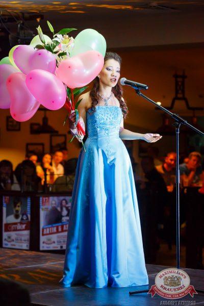 Мисс Максимилианс 2014, 26 июня 2014 - Ресторан «Максимилианс» Казань - 29