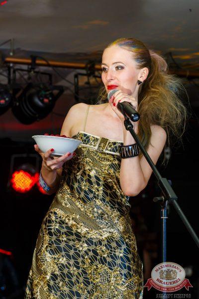 Мисс Максимилианс 2014, 26 июня 2014 - Ресторан «Максимилианс» Казань - 32
