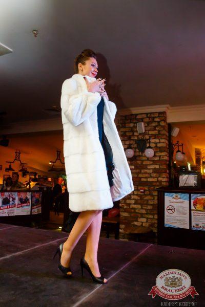 Мисс Максимилианс 2014, 26 июня 2014 - Ресторан «Максимилианс» Казань - 33