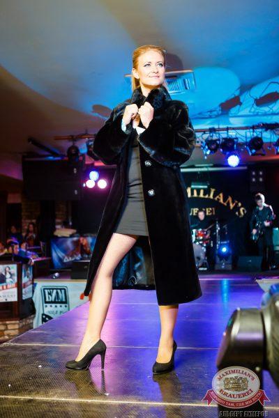 Мисс Максимилианс 2014, 26 июня 2014 - Ресторан «Максимилианс» Казань - 34
