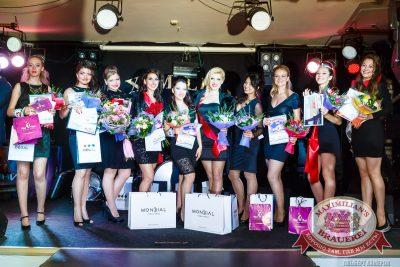 Мисс Максимилианс 2014, 26 июня 2014 - Ресторан «Максимилианс» Казань - 36