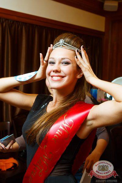 Мисс Максимилианс 2014, 26 июня 2014 - Ресторан «Максимилианс» Казань - 40