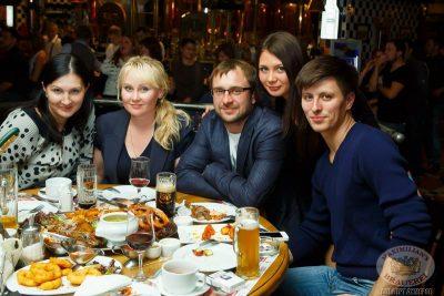 Моральный кодекс, 24 октября 2013 - Ресторан «Максимилианс» Казань - 04