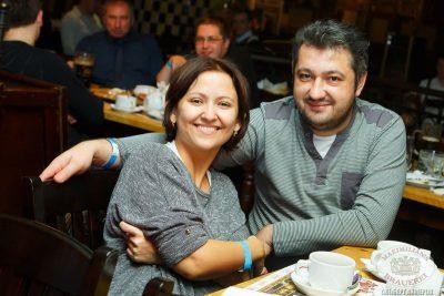 Моральный кодекс, 24 октября 2013 - Ресторан «Максимилианс» Казань - 21