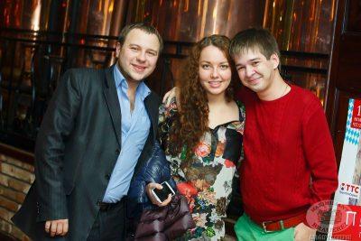 Моральный кодекс, 24 октября 2013 - Ресторан «Максимилианс» Казань - 22