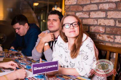 Мозгобойня, 14 ноября 2016 - Ресторан «Максимилианс» Казань - 11