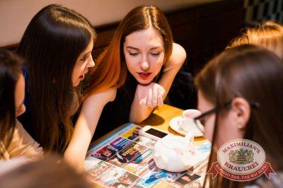 Мозгобойня, 14 ноября 2016 - Ресторан «Максимилианс» Казань - 16