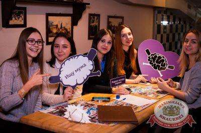 Мозгобойня, 14 ноября 2016 - Ресторан «Максимилианс» Казань - 2