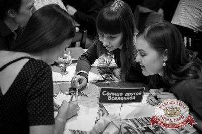 Мозгобойня, 14 ноября 2016 - Ресторан «Максимилианс» Казань - 22