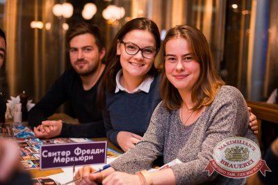 Мозгобойня, 14 ноября 2016 - Ресторан «Максимилианс» Казань - 23
