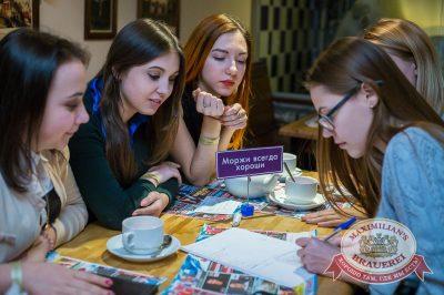 Мозгобойня, 14 ноября 2016 - Ресторан «Максимилианс» Казань - 25