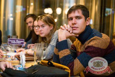 Мозгобойня, 14 ноября 2016 - Ресторан «Максимилианс» Казань - 28
