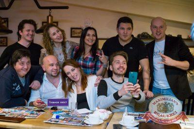 Мозгобойня, 14 ноября 2016 - Ресторан «Максимилианс» Казань - 29