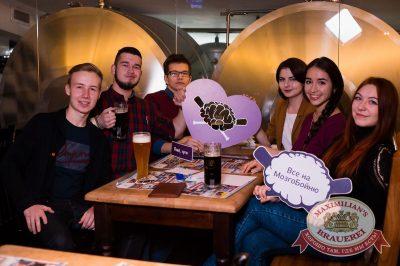 Мозгобойня, 14 ноября 2016 - Ресторан «Максимилианс» Казань - 3