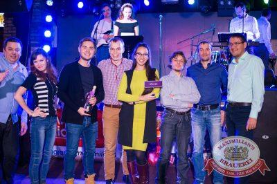Мозгобойня, 14 ноября 2016 - Ресторан «Максимилианс» Казань - 35