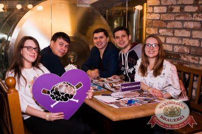 Мозгобойня, 14 ноября 2016 - Ресторан «Максимилианс» Казань - 5