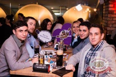 Мозгобойня, 14 ноября 2016 - Ресторан «Максимилианс» Казань - 6