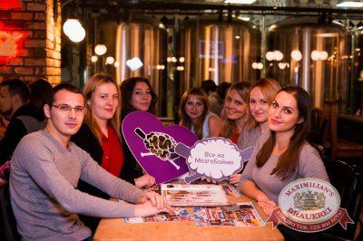 Мозгобойня, 14 ноября 2016 - Ресторан «Максимилианс» Казань - 8