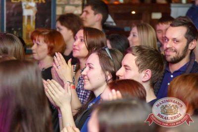 Мураками, 2 марта 2016 - Ресторан «Максимилианс» Казань - 17
