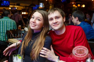 Мураками, 2 марта 2016 - Ресторан «Максимилианс» Казань - 24