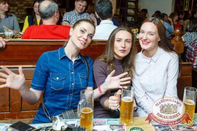 Мураками, 2 марта 2016 - Ресторан «Максимилианс» Казань - 25