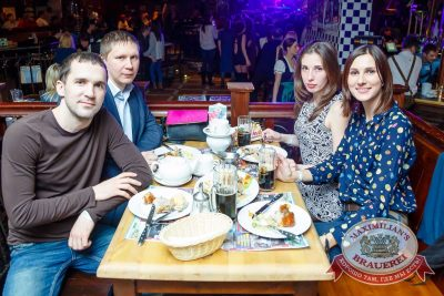 Мураками, 2 марта 2016 - Ресторан «Максимилианс» Казань - 26