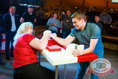 Мужские радости, 11 ноября 2014 - Ресторан «Максимилианс» Казань - 03