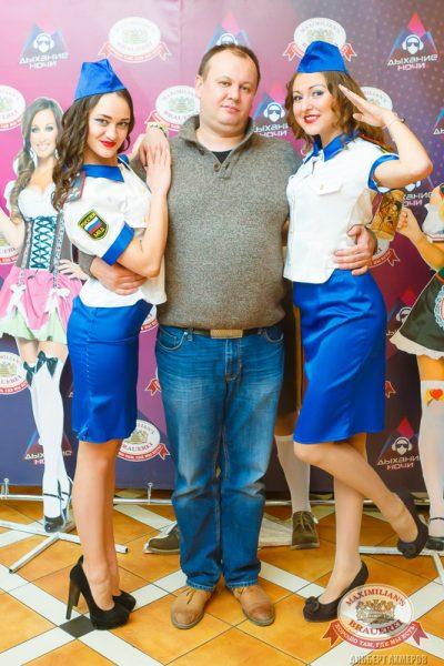Мужские радости, 11 ноября 2014 - Ресторан «Максимилианс» Казань - 06