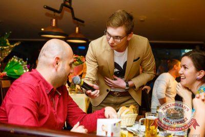Мужские радости, 11 ноября 2014 - Ресторан «Максимилианс» Казань - 08