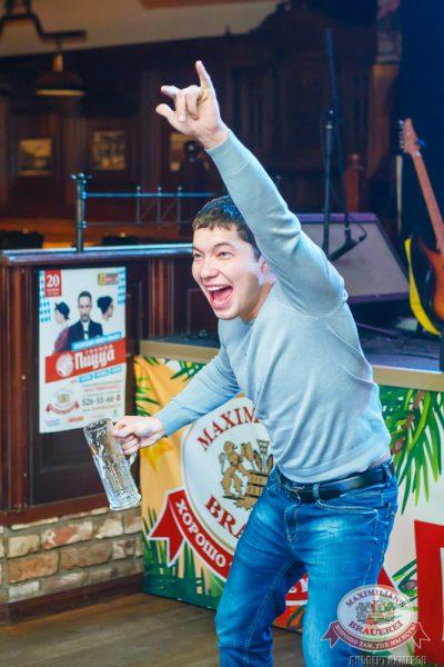Мужские радости, 11 ноября 2014 - Ресторан «Максимилианс» Казань - 14