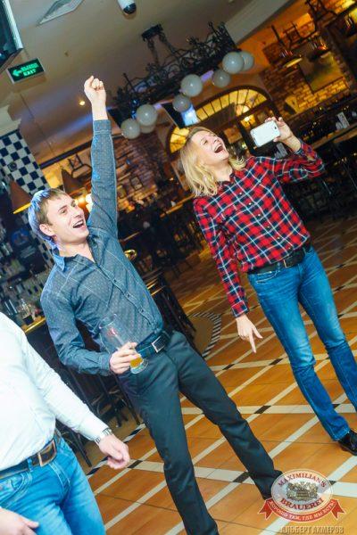 Мужские радости, 11 ноября 2014 - Ресторан «Максимилианс» Казань - 15
