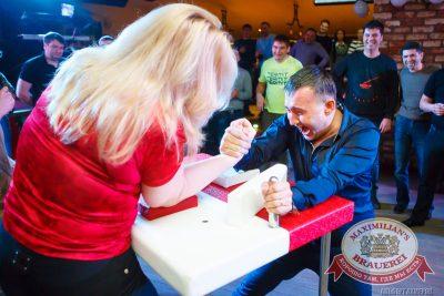 Мужские радости, 11 ноября 2014 - Ресторан «Максимилианс» Казань - 17
