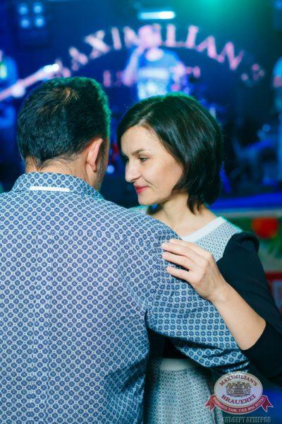 Мужские радости, 11 ноября 2014 - Ресторан «Максимилианс» Казань - 24