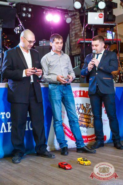 Мужские радости, 14 октября 2014 - Ресторан «Максимилианс» Казань - 01