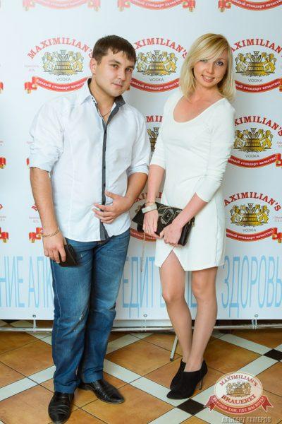 Мужские радости, 14 октября 2014 - Ресторан «Максимилианс» Казань - 04
