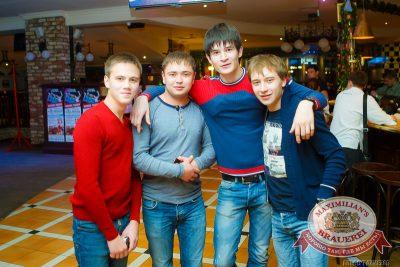 Мужские радости, 14 октября 2014 - Ресторан «Максимилианс» Казань - 08