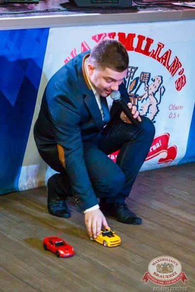 Мужские радости, 14 октября 2014 - Ресторан «Максимилианс» Казань - 09