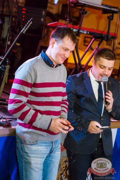 Мужские радости, 14 октября 2014 - Ресторан «Максимилианс» Казань - 11