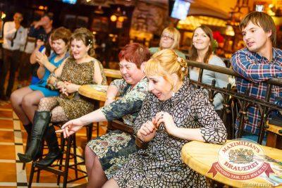 Мужские радости, 14 октября 2014 - Ресторан «Максимилианс» Казань - 12