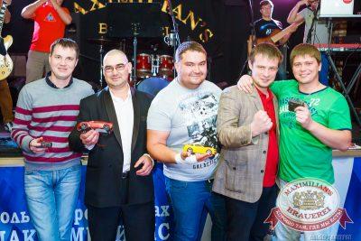 Мужские радости, 14 октября 2014 - Ресторан «Максимилианс» Казань - 13