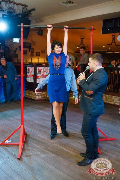 Мужские радости, 14 октября 2014 - Ресторан «Максимилианс» Казань - 20