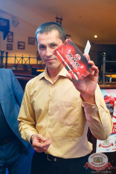 Мужские радости, 14 октября 2014 - Ресторан «Максимилианс» Казань - 22