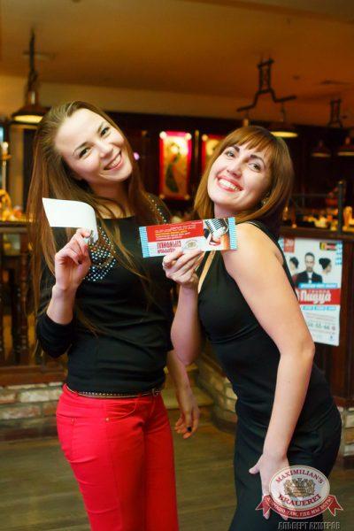 Мужские радости, 14 октября 2014 - Ресторан «Максимилианс» Казань - 24