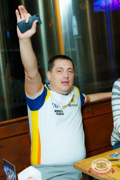 Мужские радости, 14 октября 2014 - Ресторан «Максимилианс» Казань - 32